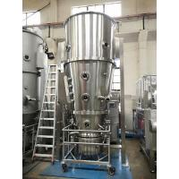 Buy cheap Top Spray Granulation Fluidized Bed Dryer Granulator Machine Sealed Circulating from wholesalers