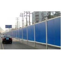 Temporary Steel Hoarding for Construction Sites Manufactures