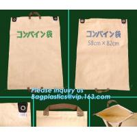 China manufacture high quality free sample recycled printed pp woven bag,beef cattle feed bag BOPP Laminated PP Woven Ba Manufactures