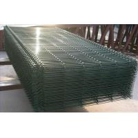 Curvy Welded Wire Mesh Fence Manufactures