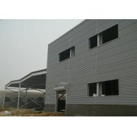 Prefabricated double storey steel structure workshop with office room Manufactures