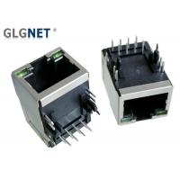 Buy cheap 21.5 Mm Length Shielded RJ45 Jack With LED 10 / 100 Integrated Transformer from wholesalers