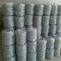 Buy cheap type of barbed wire/fence barbed wire army/steel wire fence/constantine wire for from wholesalers