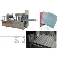 Buy cheap Embossed Non Woven Folding Machine , Multi Function Fabric Folding Machine 150 from wholesalers