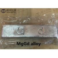 Buy cheap MgGd30% MgGd25% alloy ingot magnesium gadolinium master alloy ingot grain from wholesalers