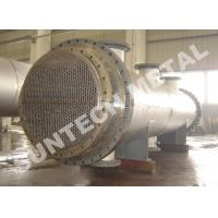 S31603 / 316L Stainless Steel Floating Head Heat Exchanger  for Acetic Acid Industry Manufactures