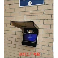 Iris Biometrics Facial Recognition Access Control System for Employee Manufactures