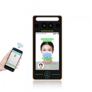 125Khz  Video Intercom Doorbell Linux Face Recognition Biometric Machine Manufactures