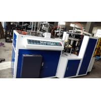Buy cheap Full Automatic Paper Bowl Making Machine With PCL Control Low Noise from wholesalers