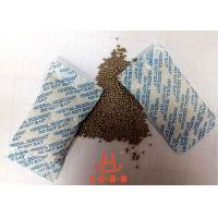 Pharmaceutical Raw Material Activated Clay Desiccant Moisture Absorbing Desiccant Manufactures