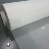 Buy cheap Micron Nylon Bag Tea Filter Mesh Nylon Mesh Nylon Plastic Mesh Filter 150 micron from wholesalers
