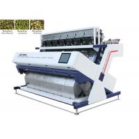 RC7 Bean Vision Color Sorter , High Accuracy 1.9-3.2 KW Color Separator Machine Manufactures