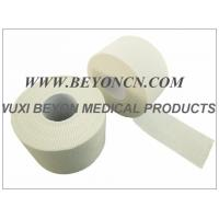 "Buy cheap 1""×10yds Sports Strapping Tape athletic tape Provide Firm Support To Ankles from wholesalers"