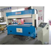 Buy cheap Hydraulic Cutting Press Machine , Automatic Travelling Head Cutting Press from wholesalers