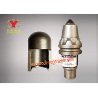 Carbide Steel Auger Cutting Teeth , Auger Bit Teeth For Filling Bits Machine Manufactures