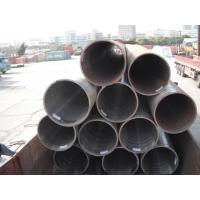 Buy cheap P91 Material High Pressure Boiler Tube , Alloy Steel Pipe ASTM A335 Standard from wholesalers