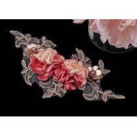 3D Floral Embroidered Applique Patches For Sequin Bead Rhinestone Lace Manufactures