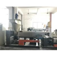 Buy cheap HPA-SJP-110 PP PE Film Plastic Recycling Equipment 22kw - 160 kw from wholesalers