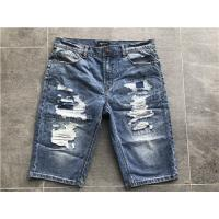 China Light Wash Mens Denim Jacket And Jeans Ripped / Patched Denim Bermuda Shorts TW73091 on sale