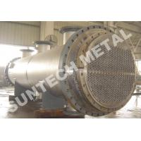 35 Tons Floating Head Heat Exchanger , Chemical Process Equipment Manufactures