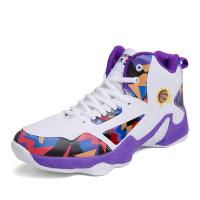 Wear Resistant Breathable Basketball Shoes Shock Absorption Comfortable Manufactures