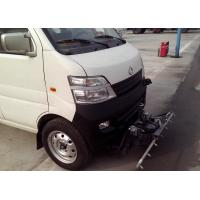 Buy cheap XZJ5020TYHA4 Waste Collection Vehicle, pavement maintainance for clean and from wholesalers
