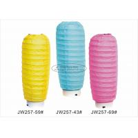 Battery Operated Paper Lanterns Outside Manufactures