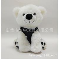 China Lovely polar bear plush toys of Chinese factroy production White long woolen puppies Environmental protection EN71 on sale