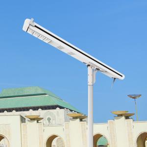 Buy cheap High light efficiency 120W 8000 lumen customized aluminum green energy solar from wholesalers