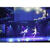 Buy cheap Fireproof Fabric DJ DMX LED Indoor Curtain Fairy Lights 8CH SD Control Mode from wholesalers