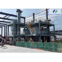 30t/H 1.3m/S 11Kw Chain Bucket Elevator For Lime Stone Powder Manufactures