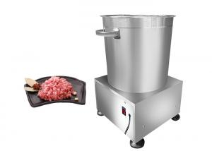 Vegetable Dehydration Food Drying Machine Tea Leaf Spinning Machine Meat Dewater Manufactures