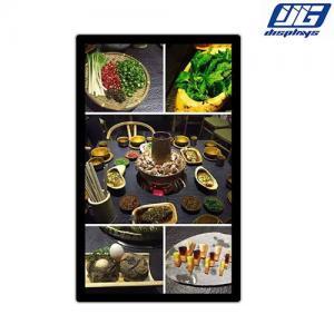 Buy cheap 43inch Restaurant digital menu board menu digital signage display fast food menu from wholesalers