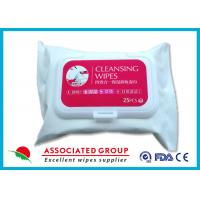Buy cheap Four In One Moisturizing Feminine Hygiene Wipes Spunlace Nonwoven Fabric For All from wholesalers