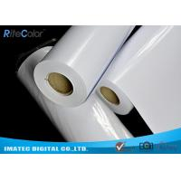 Buy cheap Business Presentation Cast Coated Photo Paper , Water Resistant Inkjet Paper from wholesalers