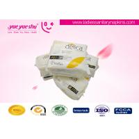 Super Absorbency Organic Cotton Sanitary Napkin 240mm Day Use With Negative Ion Manufactures