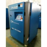 Single Phase Rotary Screw Air Compressor For Dental Laboratories Simple Design Manufactures