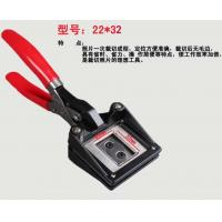 Handheld ID Card Photo Cutter License Photo Cutter Customized 22mmX32mm Manufactures
