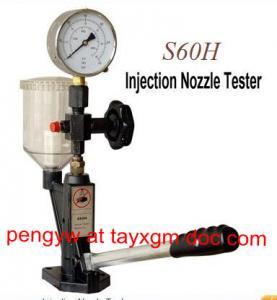 Bosch S60H diesel nozzle tester Manufactures