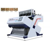 High Throughput Cashew Nut Sorting Machine Features Simple Parameters Manufactures