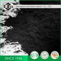 Powdered Activated Wood Carbon Natural Activated Charcoal For Chemical Raw Material Manufactures