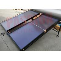Buy cheap Solar Hot Water Collector For Hotel Heating Solar Geysers from wholesalers