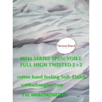 00144 00187 00196 00197 Spun Polyester High Twisted Full Voile Manufactures