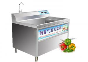 Industrial Fruit And Vegetable Washer Bubble Machine Auto Fruit Washing Machine Manufactures