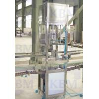 Buy cheap 5 Gallon Bottle Cap Remover Machine from wholesalers