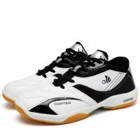 Buy cheap Male Good Support Tennis Shoes Ventilating Insole Comfort Foot Environment from wholesalers