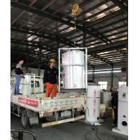 Buy cheap Vertical Waste Oil Burner Fired Hot Water Boiler High Performance Easy from wholesalers