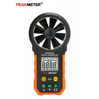Buy cheap Digital Environmental Meter Air Volume Handheld Anemometer Wind Speed Meter from wholesalers