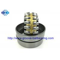 Buy cheap Metal Shields Mechanical Cement Mixer Bearings 579905A For Cement Mixer from wholesalers