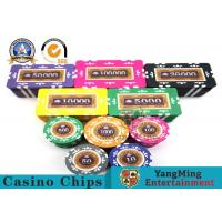 Smooth Surface 13.5g 14 G ABS Clay Poker Chip Set Yangming / Poker Plaques Set
